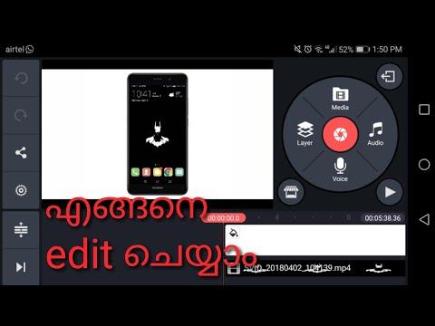 How to edit in kinemaster malayalam