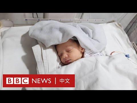 經歷兩次槍傷大難不死,但永失母愛- BBC News