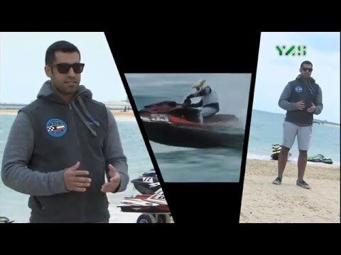 YAS Sports 2016 UAE Waterbike Championship (Dubai Heat 2)