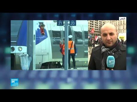 موجة احتجاجات وإضرابات في فرنسا  - نشر قبل 1 ساعة