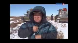 Анатолий Полотно в передаче