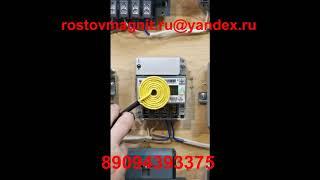 Как остановить счетчик электроэнергии АГАТ 2-32, без пульта.