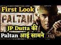 JP Dutta की Paltan के सारे Posters आए सामने, Jackie Shroff से Arjun Rampal तक की दिखी झलक