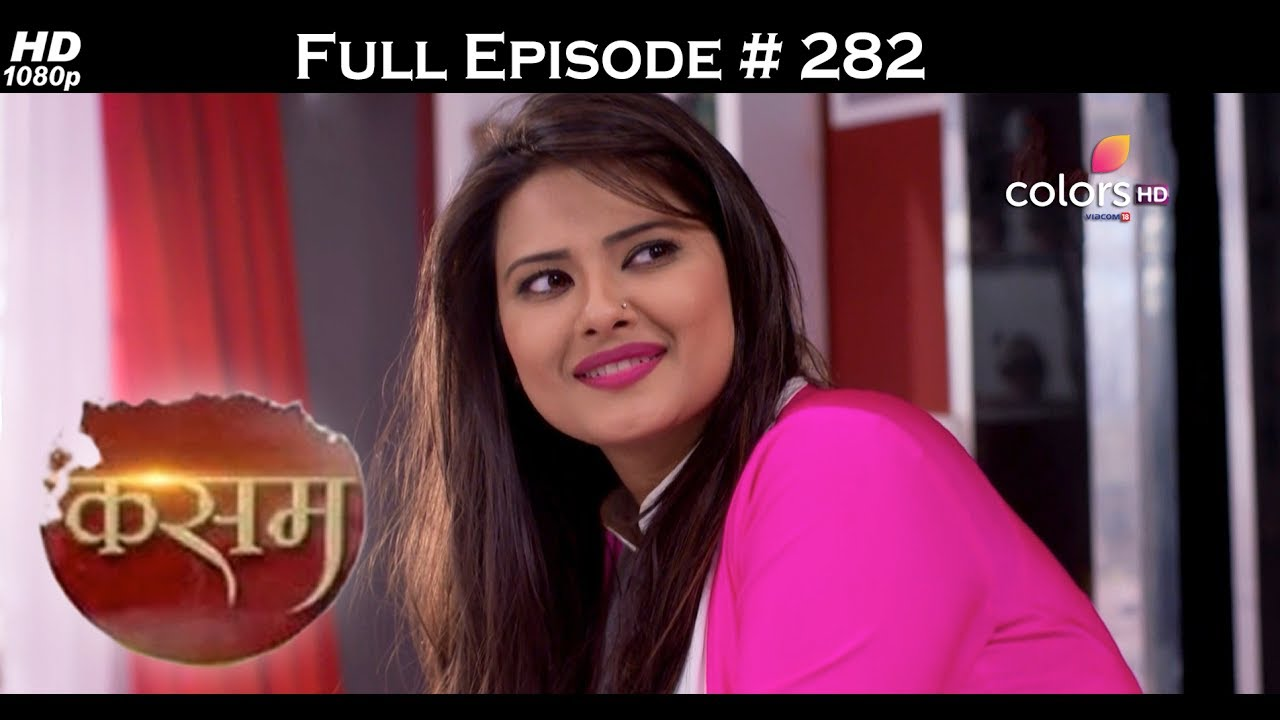 Kasam - 11th April 2017 - कसम - Full Episode