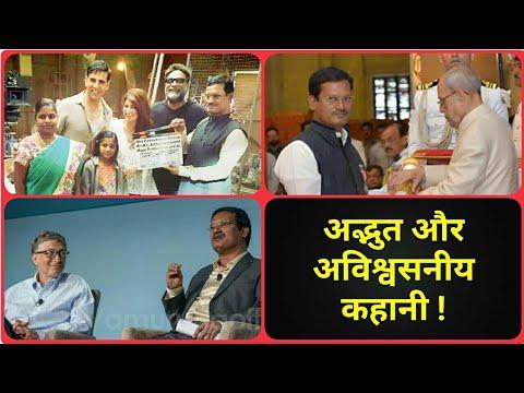 Motivational Story of Padman   Inspirational   Akshay Kumar   Arunachalam Muruganantham