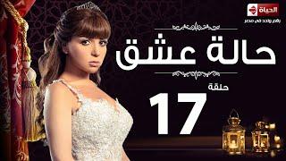 مسلسل كلبش - الحلقة 17 السابعة عشر - بطولة امير كرارة -  Kalabsh Series Episode 17