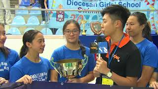 Publication Date: 2017-10-27 | Video Title: 學界游泳 女拔30連霸賽後訪問