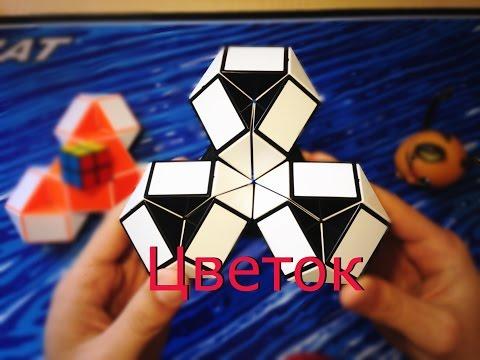 Что собрать из Змейки Рубика. 7 фигур из Змейки Рубика