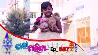 Tara Tarini | Full Ep 687 | 18th jan 2020 | Odia Serial - TarangTV