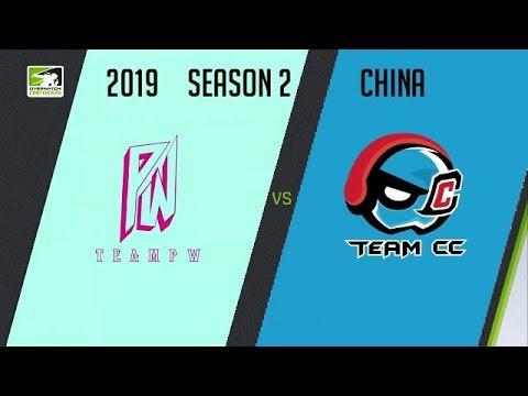 Phantom Wizard Vs Team CC | OWC 2019 Season 2: China
