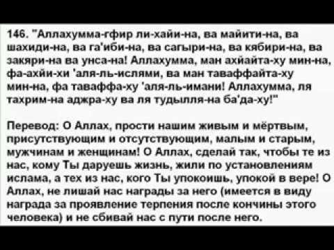 того или молитвы читать какие если еще на похоронили область, Бирюч, Пушкина