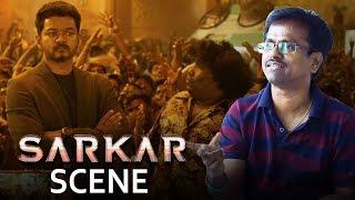Vijay explains Simtaangaran meaning to Yogi Babu | A R Murugadoss Narrates | Sarkar teaser