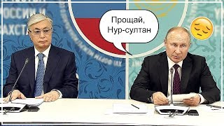 Зачем казахам Омска волость? Или, почему Путин прав, а его оппоненты – нет.