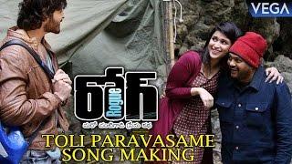 Rogue Movie   Toli Paravasame Romantic Song Making   Latest Telugu Movie Trailers 2017