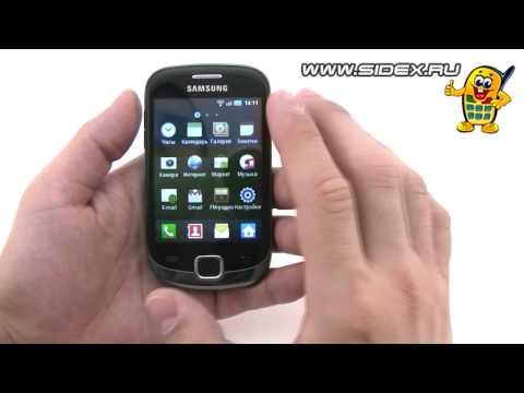Sidex.ru: Видеообзор смартфона Samsung Galaxy Fit S5670 (rus)