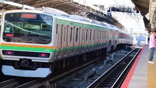横浜駅 E231系(墜落インバーター) 発車