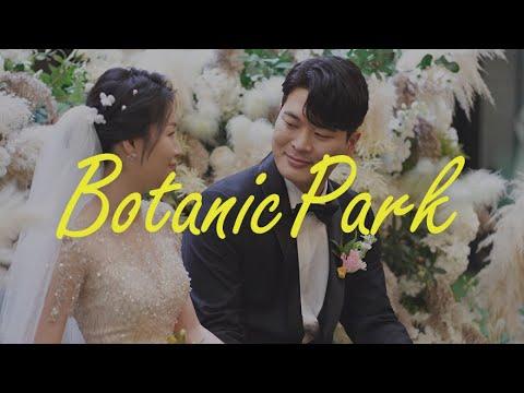[4K] 보타닉파크웨딩_깔끔하고 선명한 웨딩영상, 본식DVD / 더팔레트 스냅&필름