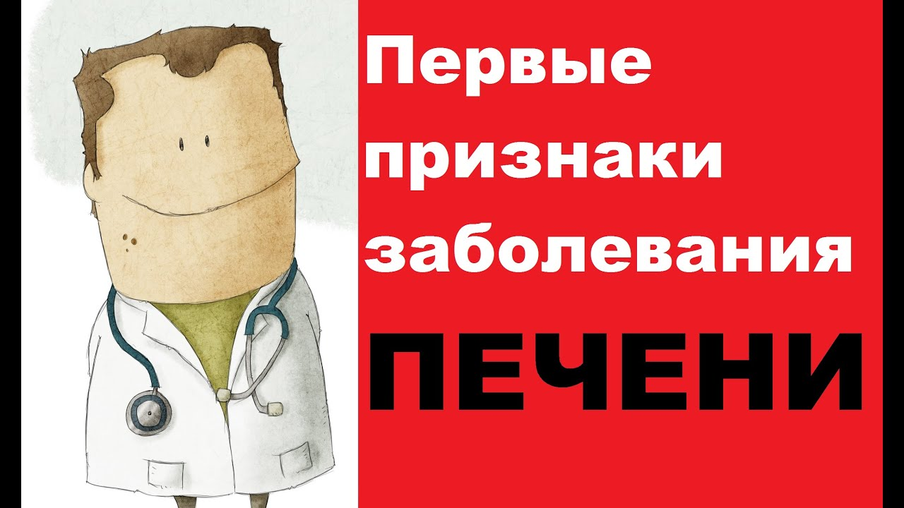 Кому нужна прививка от гепатита