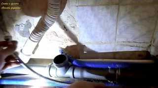 Забилась канализация- чем прочистить(Канализационные трубы при монтаже требуют определённого угла наклона для того, чтобы не было засора труб...., 2015-11-16T21:07:11.000Z)