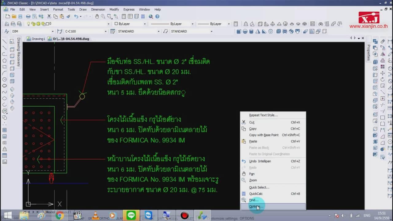 Font Cad Youtube