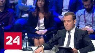 Медведев за год кибератаки отняли у России 600 миллиардов - Россия 24