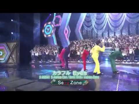 Sexy Zone「カラフルEyes」