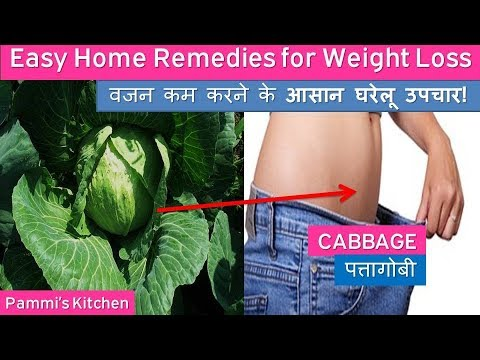Home remedies to lose weight fast | Cauliflower | Gharelu upchar for faster weight loss | PhoolGobi