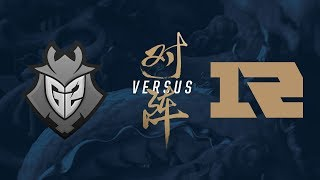G2 vs. RNG | Group Stage Day 6 | 2017 World Championship | G2 Esports vs Royal Never Give Up