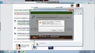 Как быстро очистить комп от вирусов!(, 2013-05-04T11:24:10.000Z)