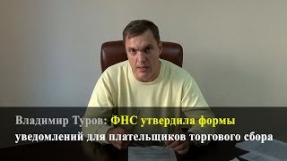 видео Новые коды ОКВЭД с 11 07 2016
