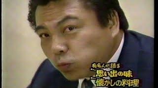 『ハートブルー』 山本陽一 羽田恵理香 伊丹幸夫 『浅草橋ヤング』 浅草...