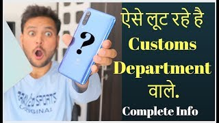 Custom Duty With Free Shipping (india Post)   How To Clear Customs, Process Explained