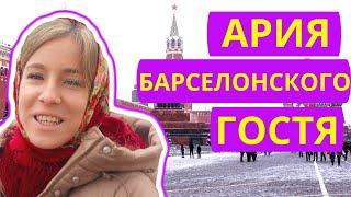 Смотреть видео Иностранцы поют на русском в Москве. Если у вас нету тети. онлайн