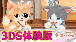 switch版生放送→https://www.youtube.com/watch?v=gWlskfp_dq8 中古で買...
