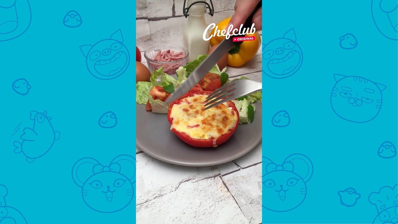 🍅 Tomato Quiche #SHORTS