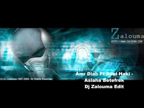 Amr Diab Ft. Adel Haki - Aslaha Betefrek ( Dj Zalouma Edit) عمرو دياب - اصلها بتفرق ريمكس