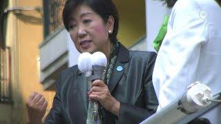 希望・小池代表「女性の活躍の仕方を分かっていない安倍さん。」と、松沢香の応援にて|東京1区=衆院選2017