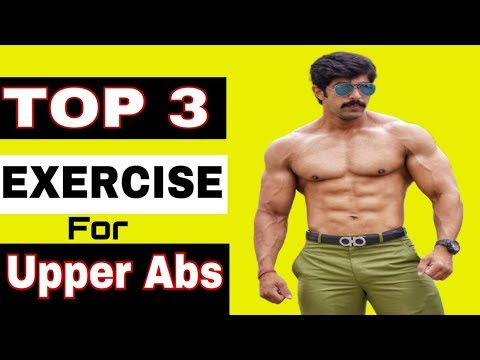 Top 3 Exercise For Upper Abs | Cardio+Upper Abs(Wednesday ) | Rubal Dhankar