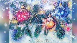 Лучшего Нового года!🎁🎄🎅💟!Красивое поздравление близким!🎁🎄🎅💟