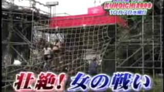 KUNOICHI teaser shown during SASUKE 23.
