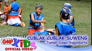 Cublak Cublak Suweng – Taman Siswa Yogyakarta (musik gamelan asli)