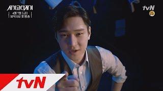 「シカゴ・タイプライター」予告映像5