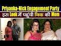 Priyanka Chopra Nick Jonas: Denise Miller's beautiful Saree look at Engagement Party   वनइंडिया