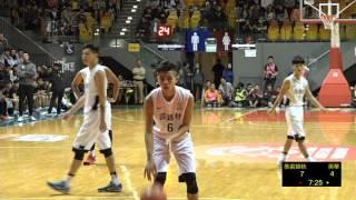 2016-17 NIKE全港學界精英籃球比賽 四强賽事 裘錦