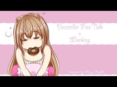 【hololiveID】December Free Talk + Working【Ayunda Risu】