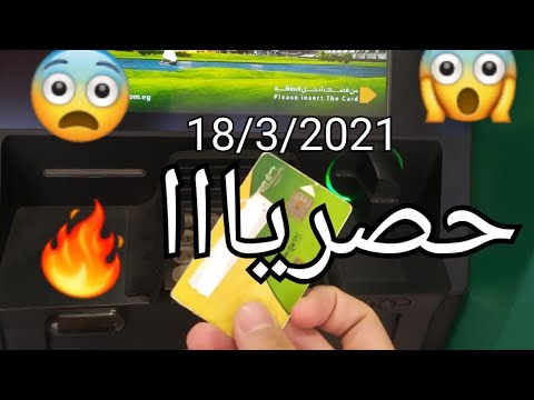 Cars 3   Music  all for family  wiz khalifa الاعلان الرسمى