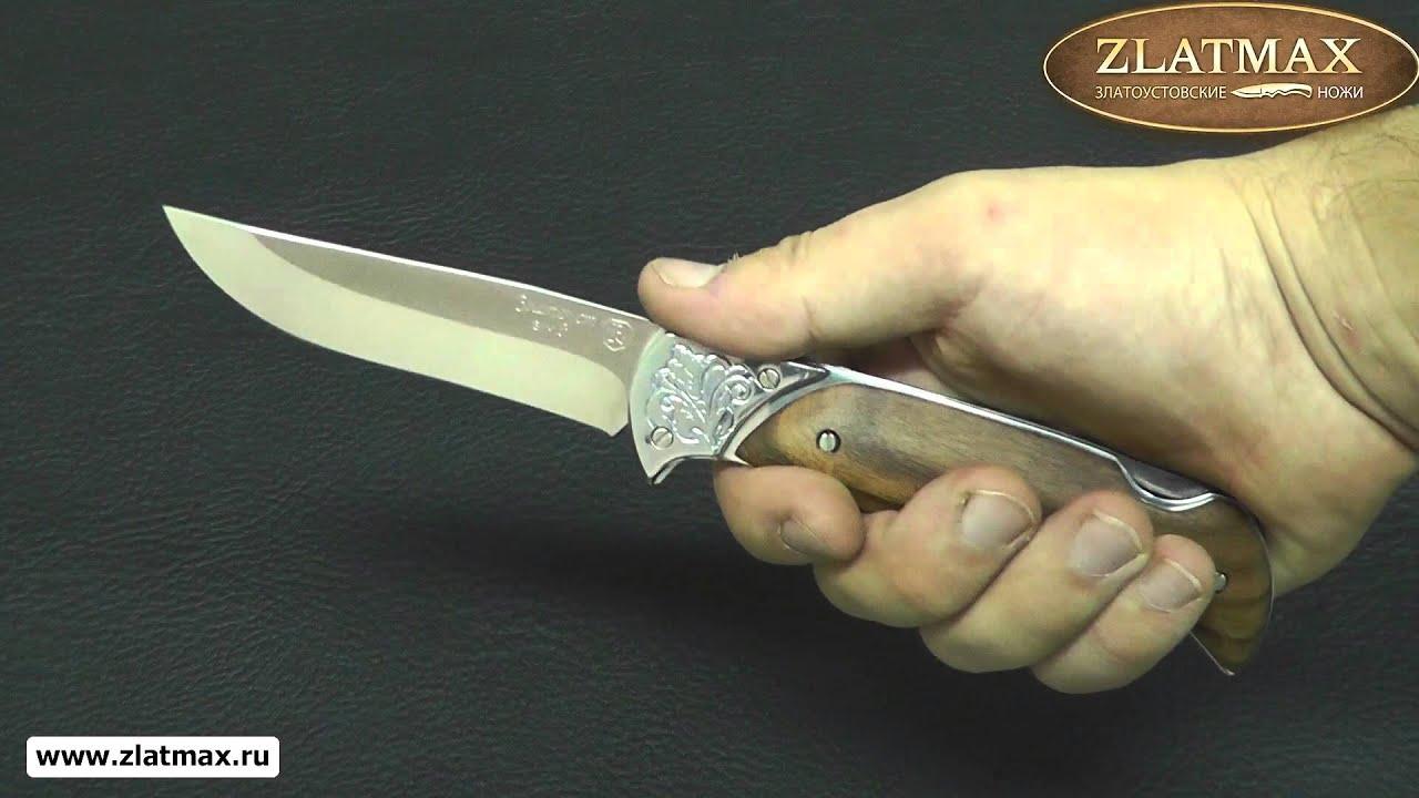Видео Складной нож Ахиллес (40Х10С2М, Накладки орех)