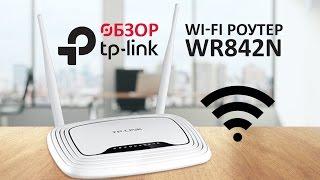 Обзор Wi-fi роутера Tp-Link TL-WR842N