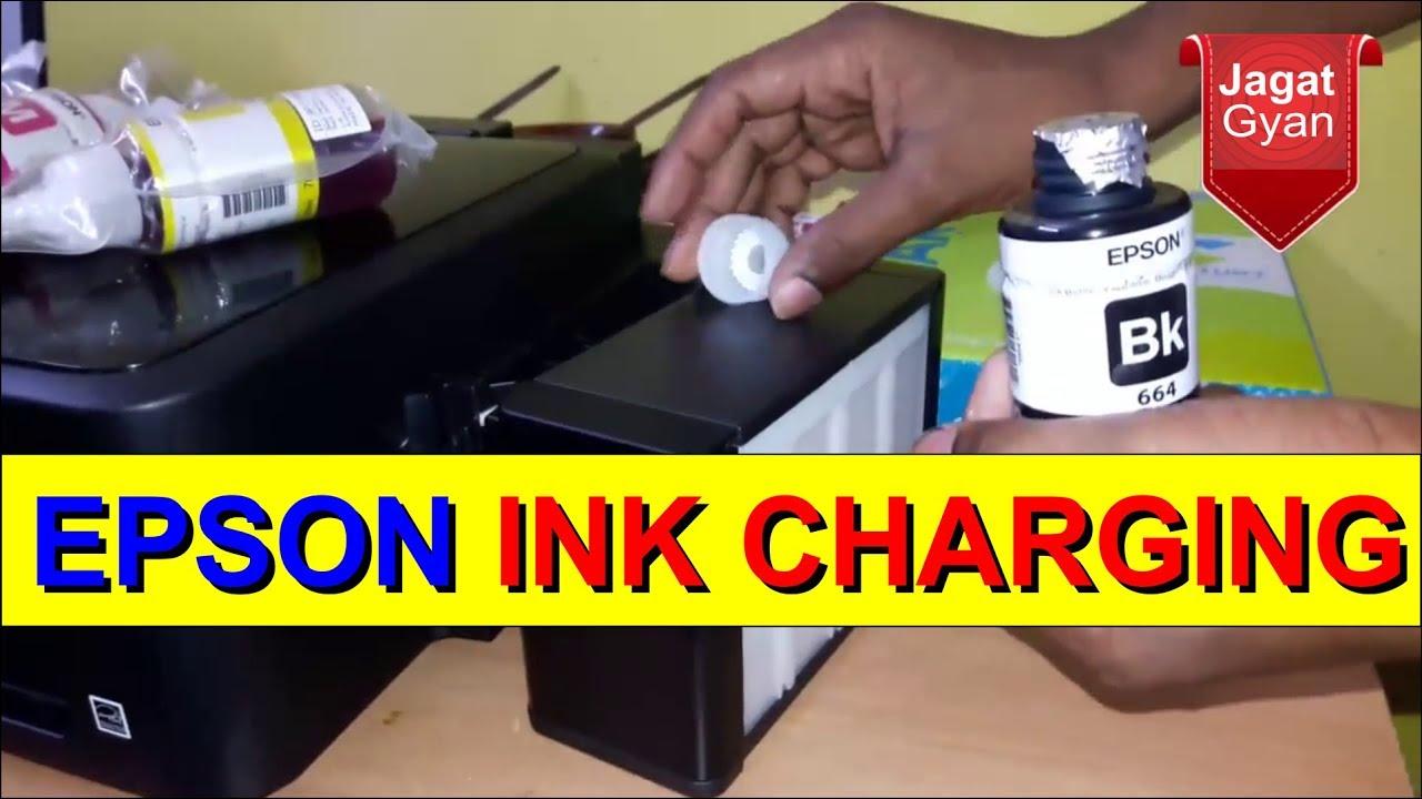 Epson L380/L360/L361/L365/L220/L210 ink Charging Process