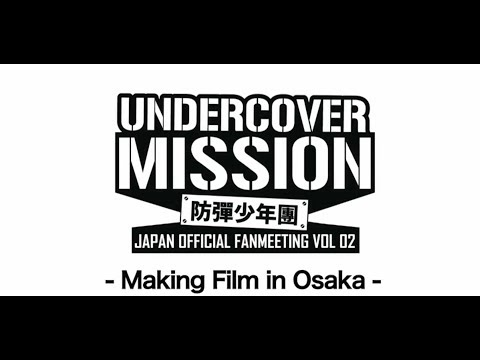 [中字] BTS Undercover Mission Making Film in Osaka